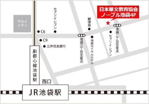 ikebukuro_map.jpg